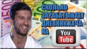 деньги Амирана Сардарова