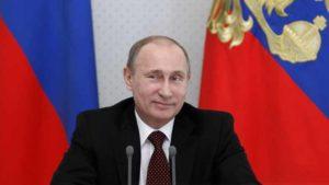 зарплата Путина
