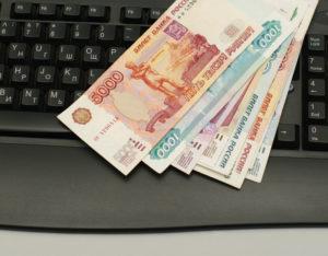 сколько надо зарабатывать в москве