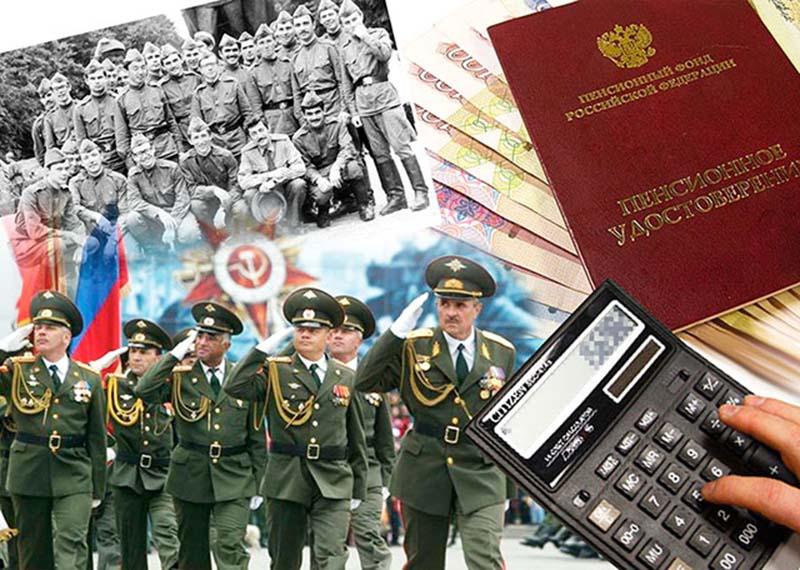 Советский район г казани пенсионер 80 лет