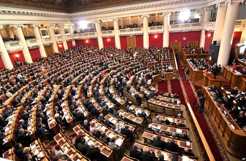 список депутатов 7 созыва