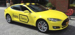 зарплата яндекс такси