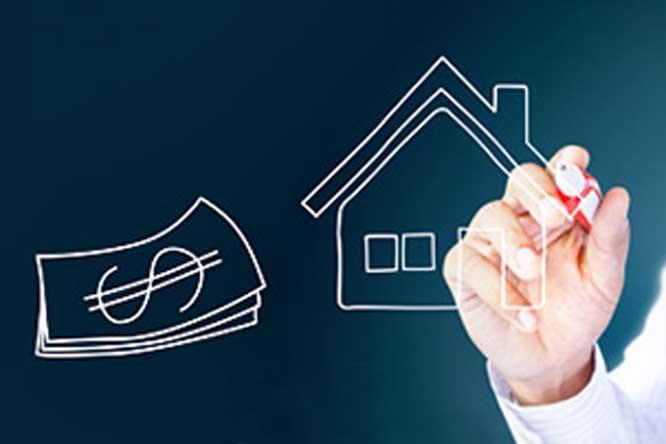 рефинансирование ипотечного кредита что это такое