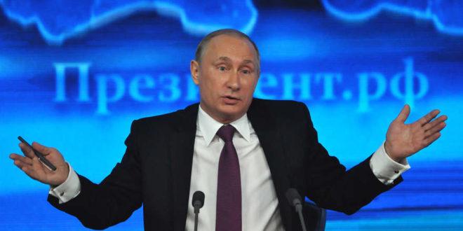 прессконференция путина онлайн