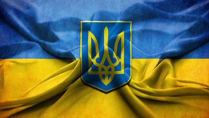 предсказания про Украину