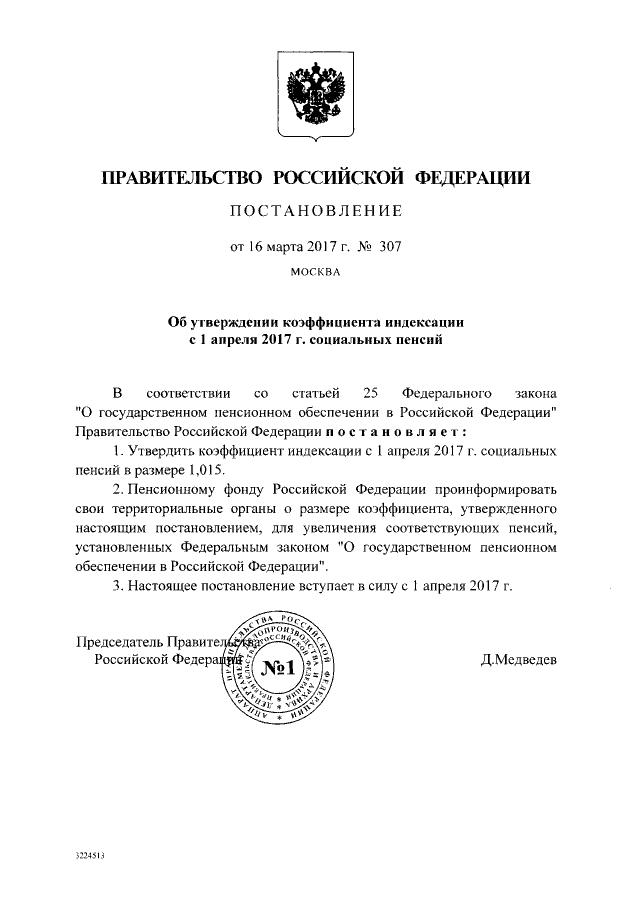 Канал украина новости ютуб