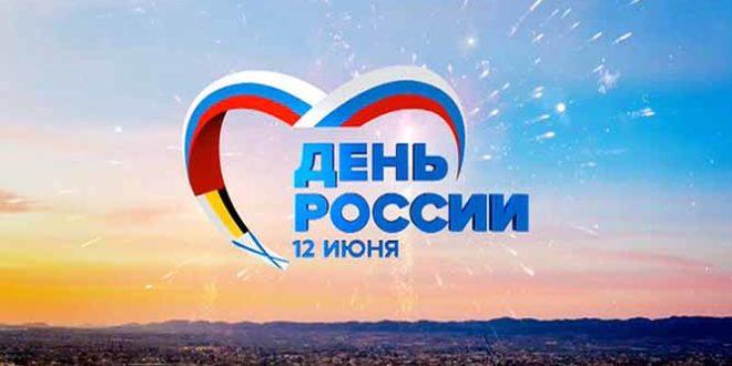 навальный 12 июня митинг