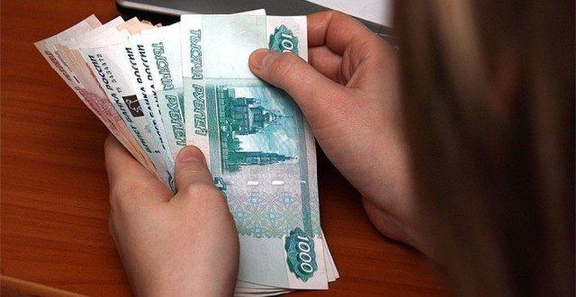 повышение зарплаты бюджетникам в 2018 году