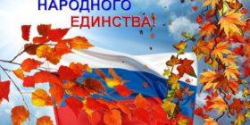 jtbank_4noyabrya