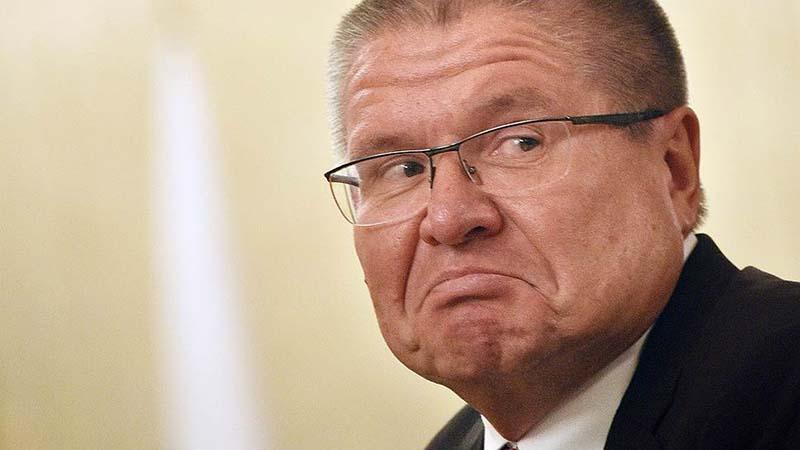улюкаев министр экономического развития