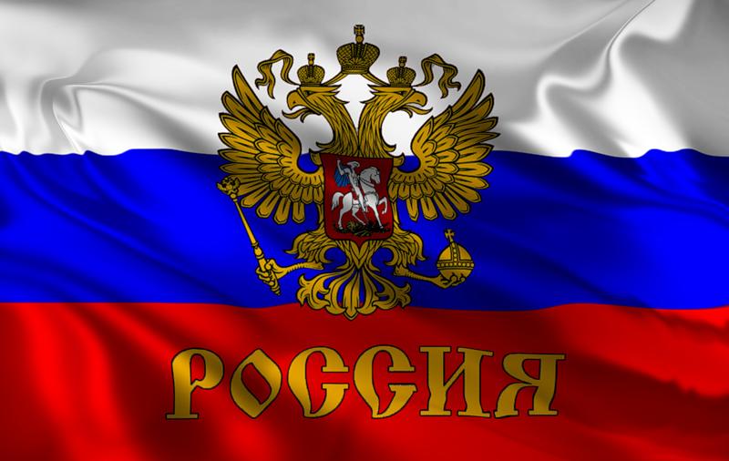 зарплата в россии